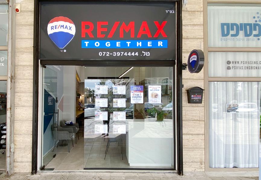 עיצוב חנות רימקס אדוד